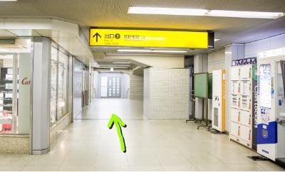 7番出口を下ります。